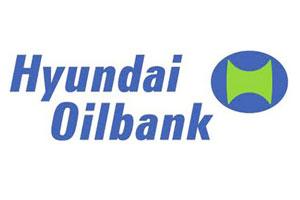 Logo Hyunday Oilbank